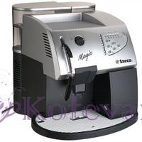Аренда кофеварки Saeco Magic de luxe долгосрочная