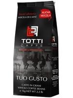 Кофе Totti Tuo Gusto