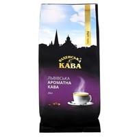 Віденська кава Львівська Ароматна